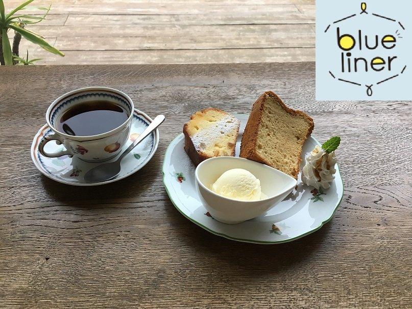 【blueliner】風と緑と雑貨&Cafe