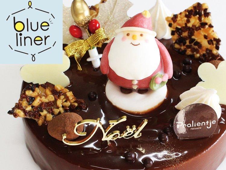 【blueliner】聖夜を彩るクリスマスケーキ & リース