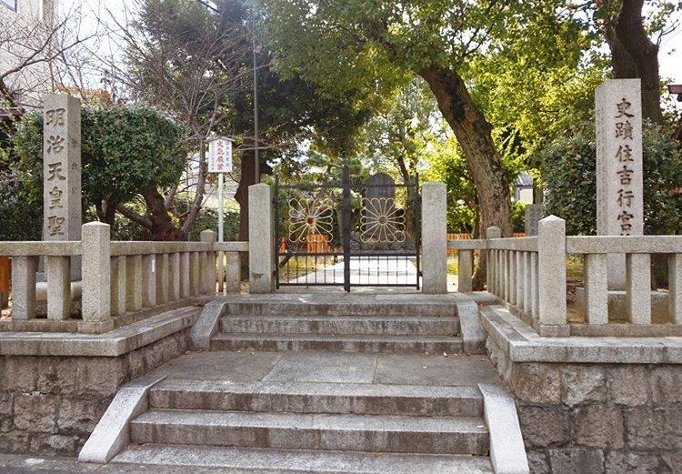 [南海・歴史探訪]まぼろしの皇居・住吉行宮と古代の豪族・依羅吾彦(よさみのあびこ)を訪ねて