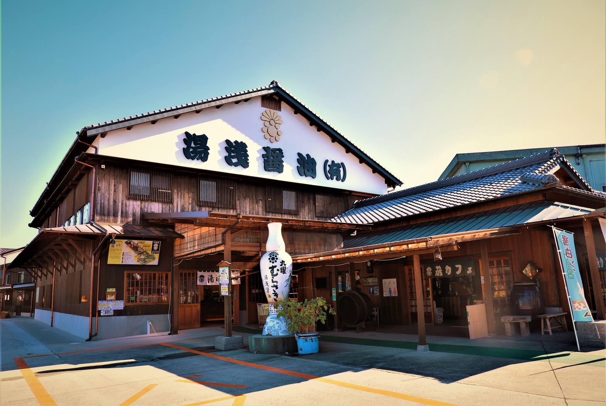 伝統野菜で金山寺味噌づくり教室
