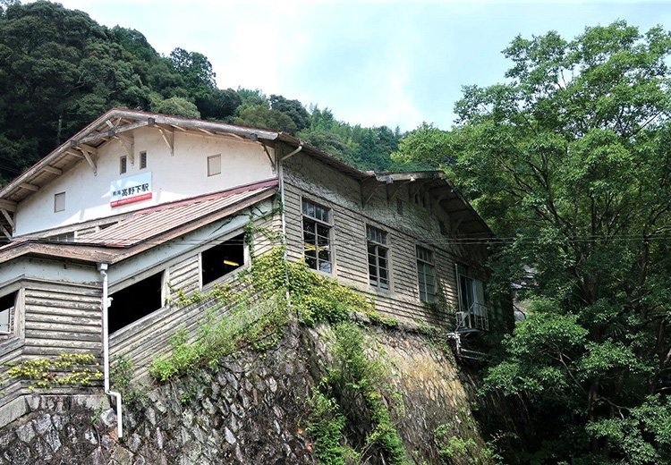 【募集終了】駅舎ホテル見学付き プチ鉄道ギャラリーガイド in高野下