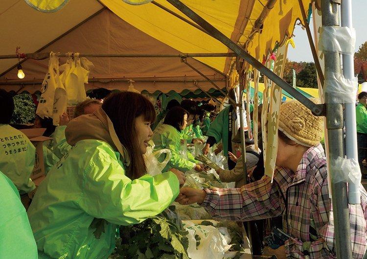 第44回 堺市農業祭