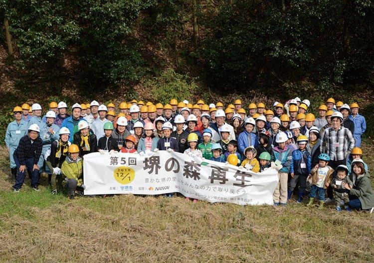 【募集中】堺の森再生プロジェクト
