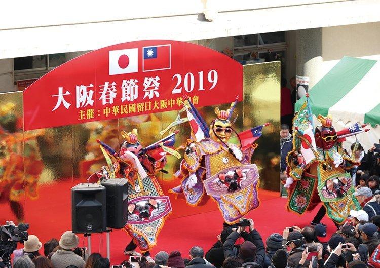 第20回 大阪春節祭
