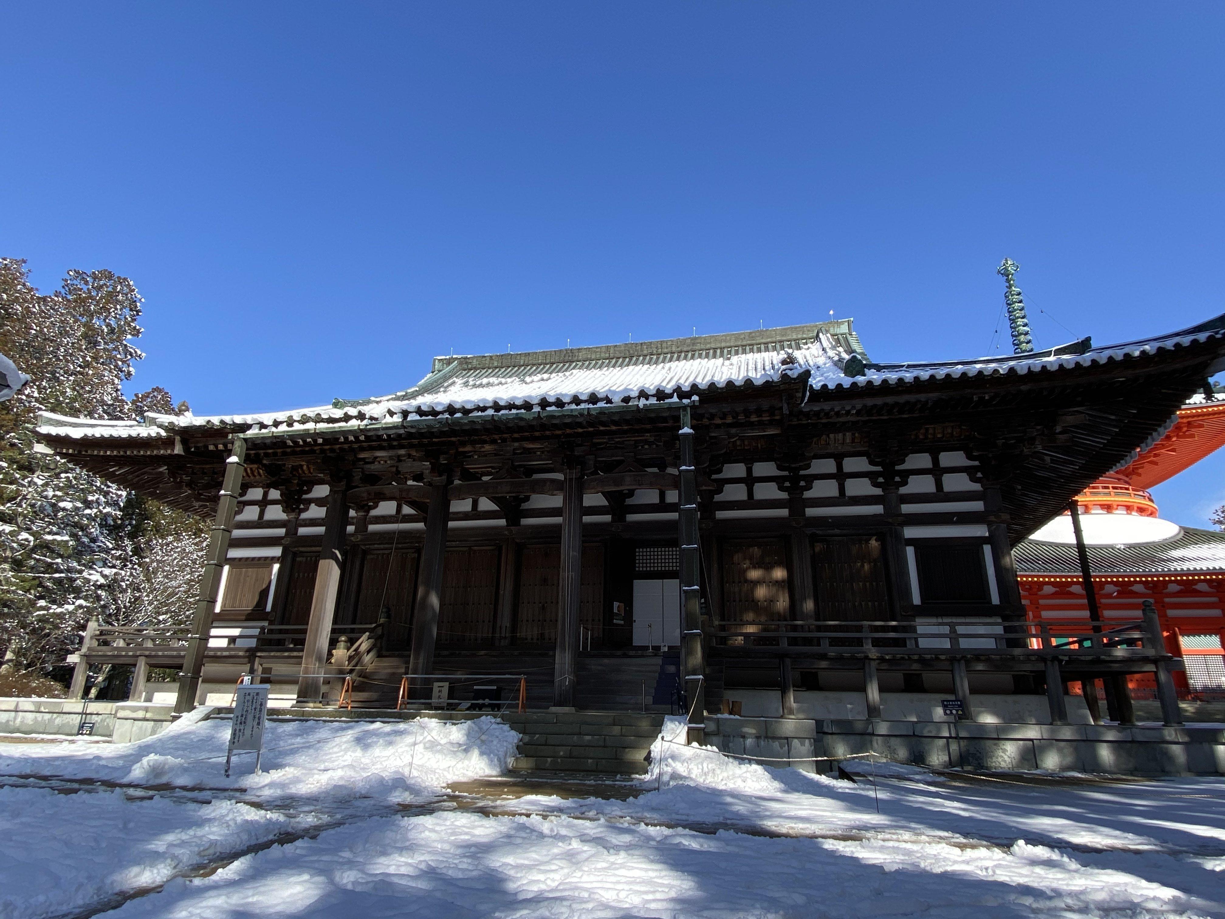 冬の高野山 歴史建造物を巡る