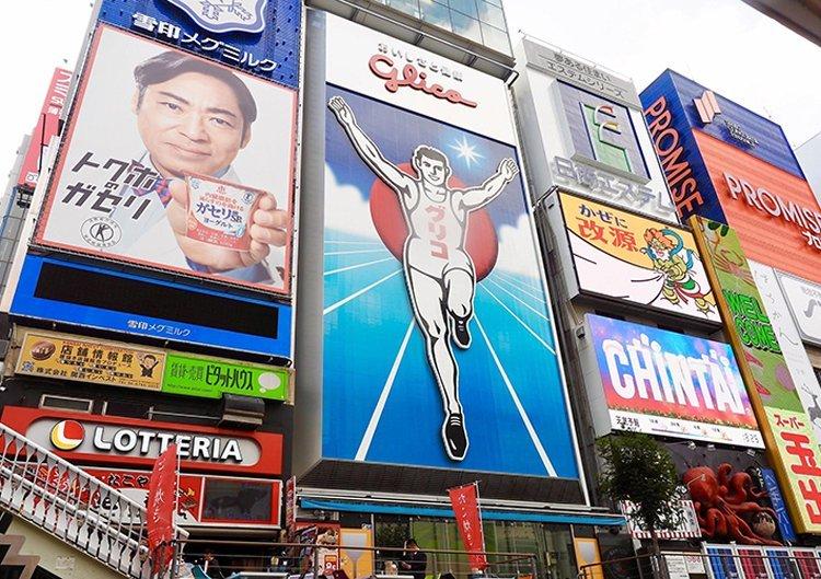 女ひとりで「大阪の旅」、現金持たずに完全キャッシュレスで旅はできるか!?