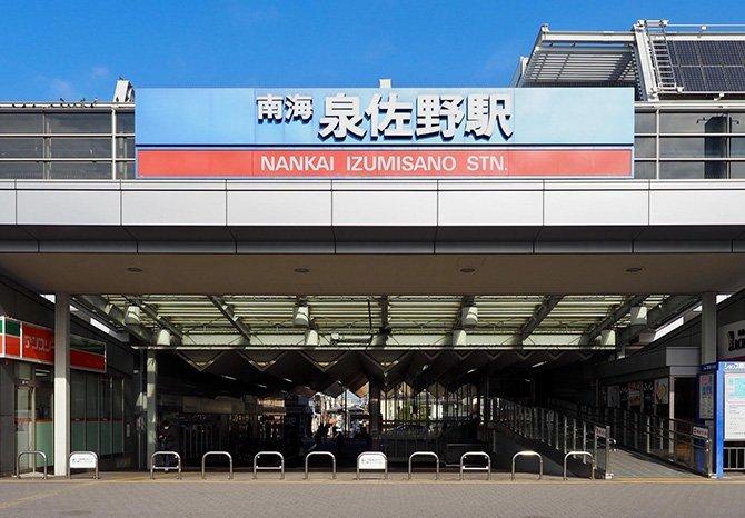 大阪で運気を上げる!開運のため「ひとり旅」で向かったのは由緒ある社寺仏閣だった