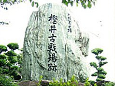 樽井・熊野街道コース(中級)