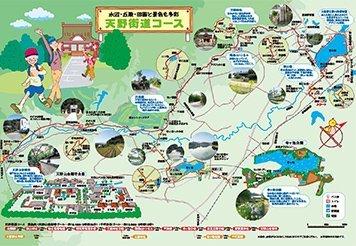 天野街道コース(中級)のコースマップ(PDF)