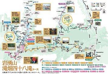岩湧山/滝畑四十八滝コース(家族向け・中級)のコースマップ(PDF)