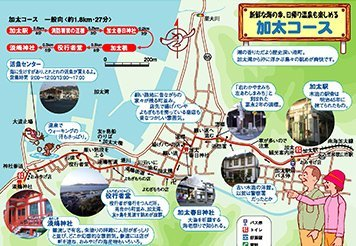 加太コース(初級)のコースマップ(PDF)