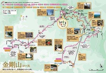 金剛山コース(家族向け・中級)のコースマップ(PDF)