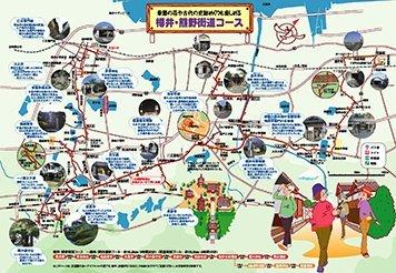 樽井・熊野街道コース(中級)のコースマップ(PDF)