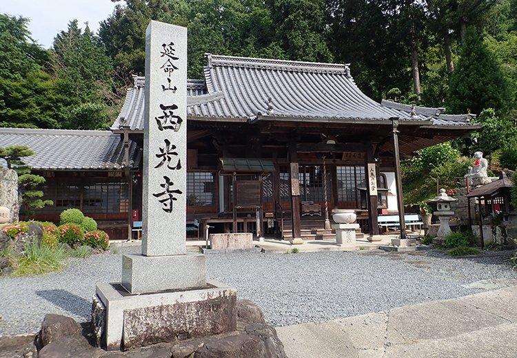 高野山京大坂道コース(上級)