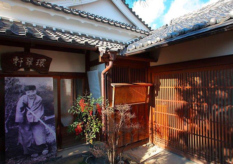 旧萱野家(きゅうかやのけ)