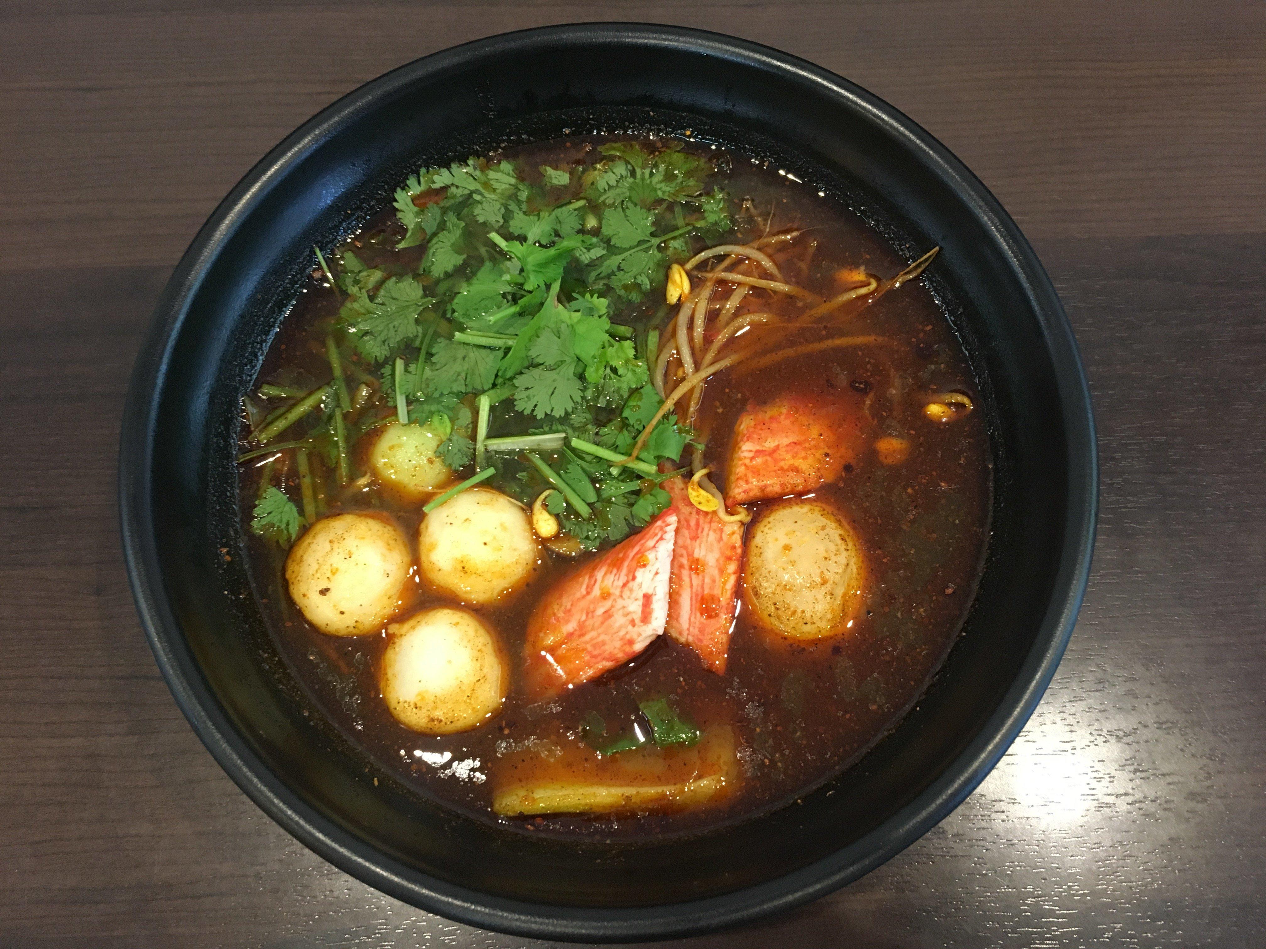 無限麻辣湯