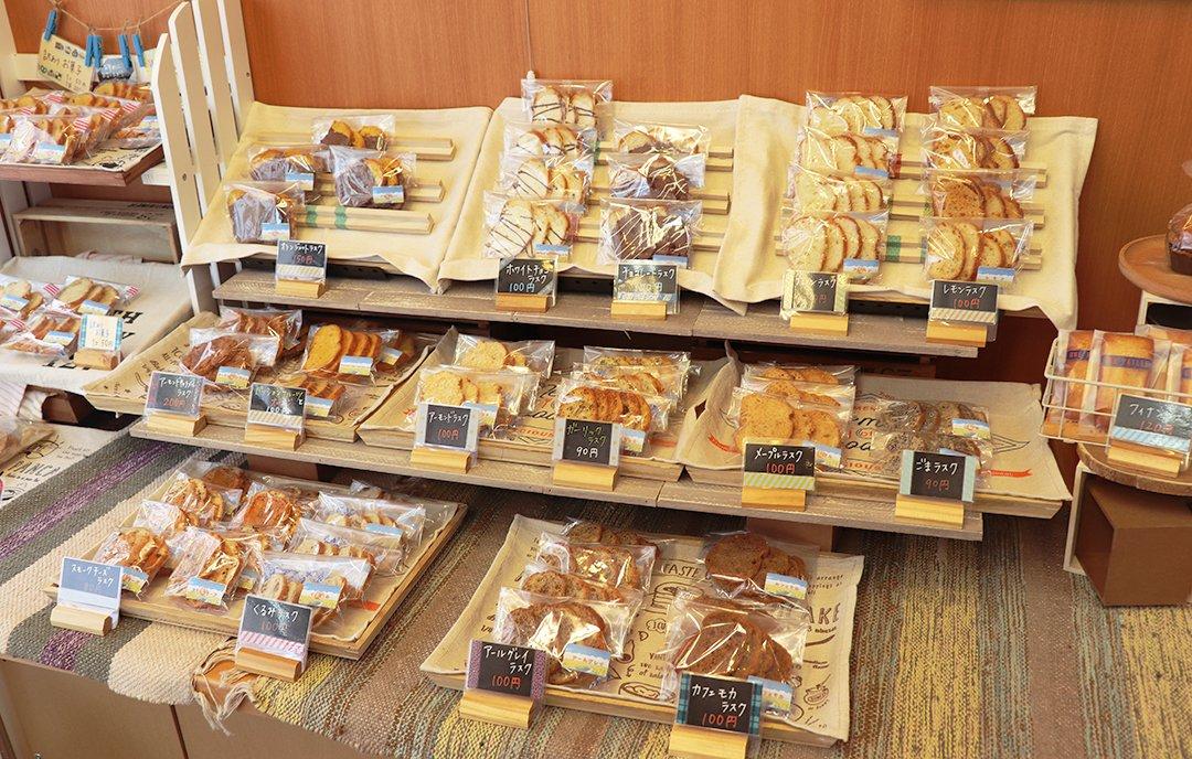 コッペパンと焼き菓子のお店 アンパーユ UNEPAILLE