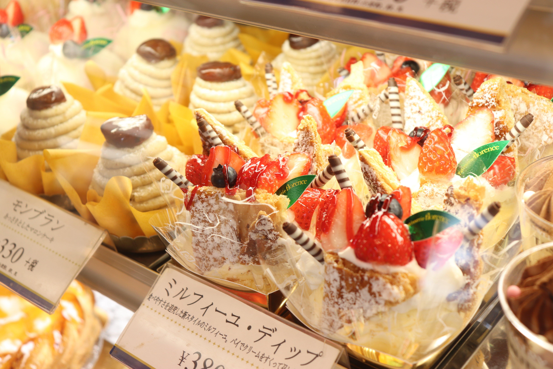 ケーキ工房 フローレンス 沢之町店