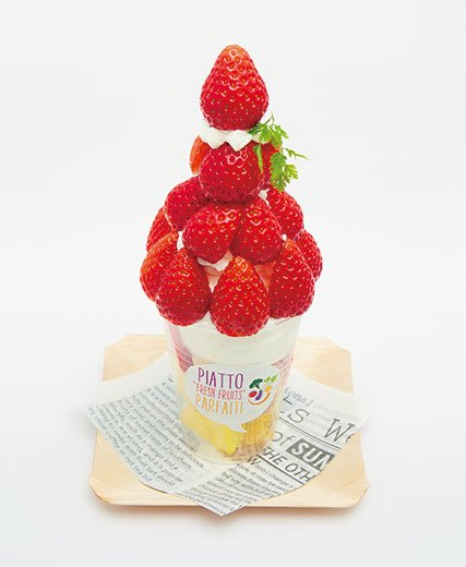 piatto fruit store & cafe
