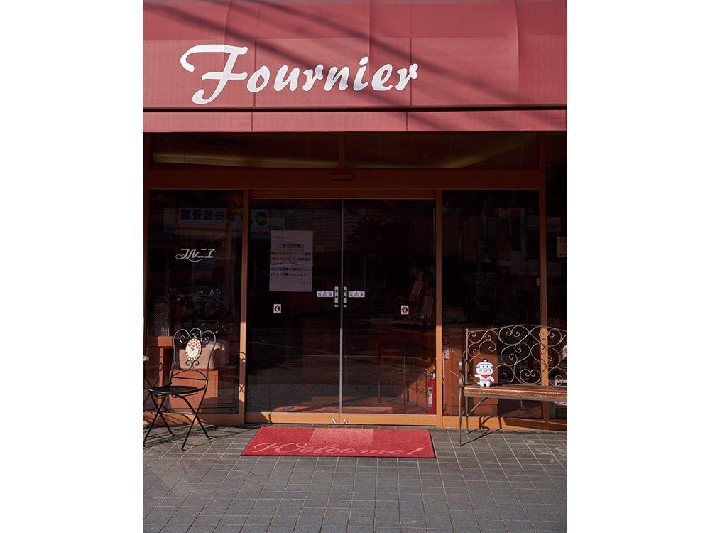Fournier(フルニエ)