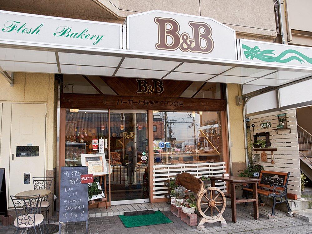 パン工房 B&B(ビーアンドビー)