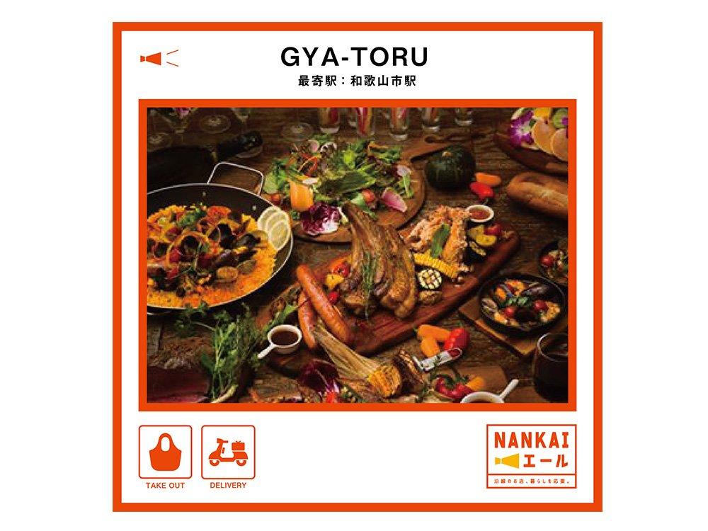 GYA-TORU