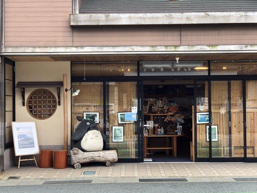 Cafe de Donguri  高野山店