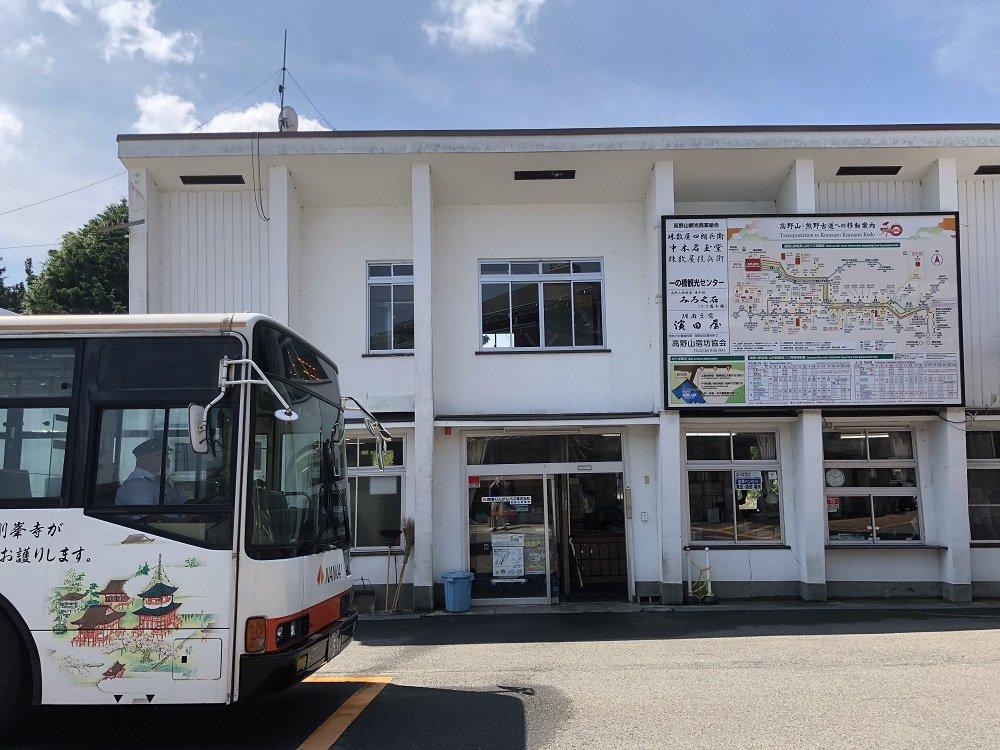 南海りんかんバス株式会社 高野山営業所