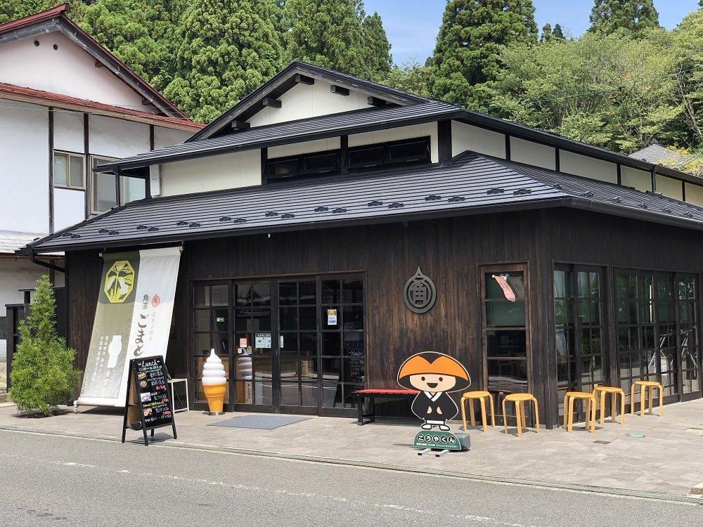 ㈱角濱総本舗 飲食部門