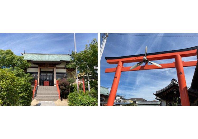 泉州磐船神社(せんしゅういわふねじんじゃ) 通称:泉州航空神社